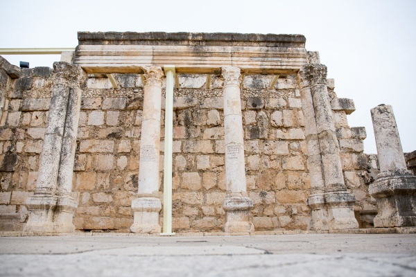 Synagogue in Capernaum, Israel